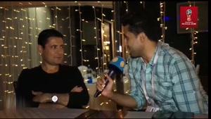 مصاحبه با فغانی بعد از بازی آرژانتین  و فرانسه