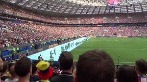 رونالدینهو در مراسم اختتامیه جام جهانی 2018