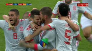 گل سوم اسپانیا به پرتغال