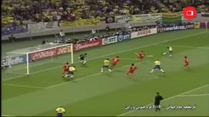 بازی برزیل و ترکیه در نیمهنهایی جام جهانی 2002