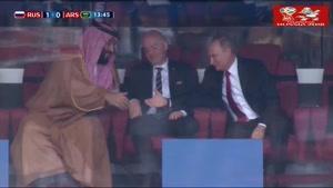 واکنش پوتین به ولیعهد عربستان بعد از دریافت گل اول