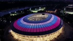 استادیوم بزرگ لوژنیکی آرنا