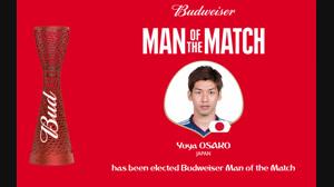 بهترین بازیکن بازی کلمبیا و ژاپن