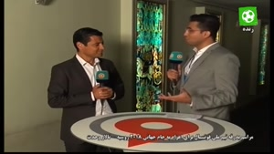 مصاحبه با علیرضا فغانی در مورد داوری در جام جهانی روسیه