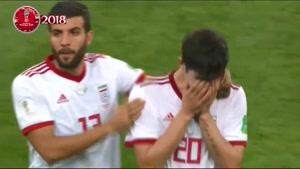 گریه بازیکنان تیم ملی و دلداری دادن بازیکنان پرتغال