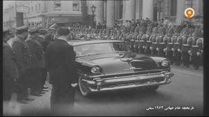 تاریخچه ی جام جهانی ۱۹۶۲ شیلی