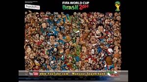 تاریخچه توپ های جام جهانی