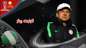 گرنوت روهر مربی تیم ملی نیجریه