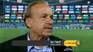 صحبت های مربیان دو تیم پس از بازی کرواسی نیجریه