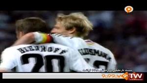 تاریخچه جام جهانی ۱۹۹۸ فرانسه