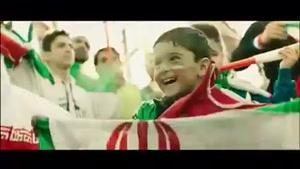 آهنگ من ایرانی ام از علیرضا عصار برای جام جهانی ۲۰۱۸
