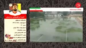 معرفی امید ابراهیمی بازیکن تیم ملی ایران