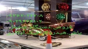 فروشنده دستگاه مخمل پاش-دستگاه آبکاری رنگی-آبکاری پاششی-دستگاه هیدروگرافیک۰۹۳۶۲۰۲۲۲۰۸