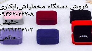 دستگاه مخمل پاش-مخمل پاش-فانتاکروم09362022208