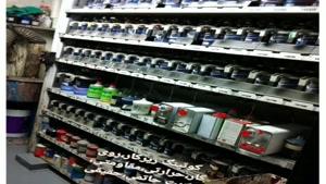 فروش دستگاه مخمل پاش/آبکاری پاششی رنگی/فانتاکروم ۰۹۰۲۹۲۳۶۱۰۲ گلد فلوک
