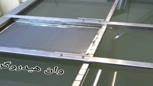 دستگاه مخمل پاش-آبکاری-فانتاکروم09362022208