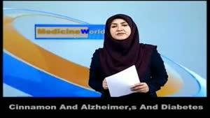 اثردارچین , روی بیماری آلزایمر و دیابت