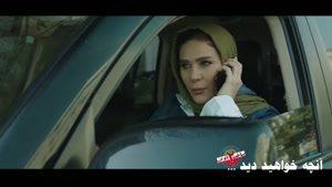 قسمت ۱۰ ساخت ایران ۲ (سریال) (کامل) | دانلود قسمت دهم فصل دوم (خرید قانونی)