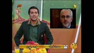 بغض کردن اقای ظریف روی آنتن برنامه زنده