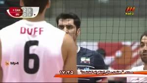 ایران و کانادا - جام جهانی والیبال ۲۰۱۵ - ست سوم