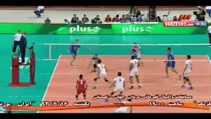والیبال بازی ایران - ایتالیا