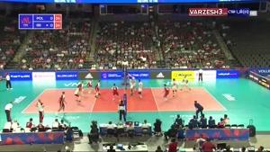 لیگ ملتهای والیبال لهستان 0 - ایران 3