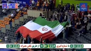 برافراشته شدن پرچم ایران درورزشگاه آزادی توسط بانوان