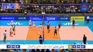 لیگ ملتهای والیبال خلاصه والیبال ایران 3 - بلغارستان 1