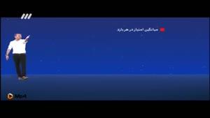 آنالیز چگونگی قهرمانی تیم فوتبال استقلال خوزستان