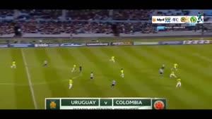اروگوئه ۳-۰ کلمبیا