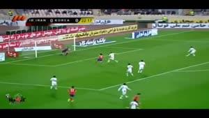 ایران ۱-۰ کره جنوبی