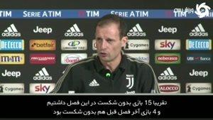 آلگری: هنوز از شکست در برابر یونایتد متعجب هستیم!