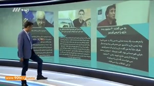 توضیحات فردوسی پور درباره افشاگری های اخیر فوتبال