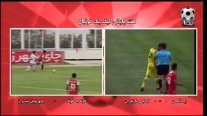 راه آهن ۰ نساجی مازندران ۶