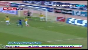استقلال خوزستان ۱-۰ صنعت نفت آبادان