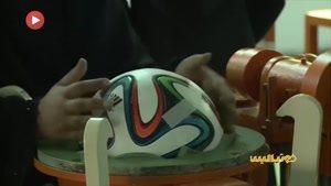 چگونگی تولید توپ فوتبال