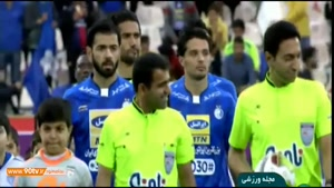 مهم ترین اتفاقات لیگ هفدهم فوتبال ایران