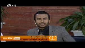 گفتگو با طاهری،طیبی و حسنزاده پس از بازگشت تیم ملی فوتسال