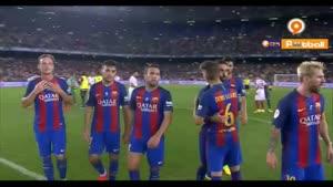 بارسلونا ۳ - ۰ سویا