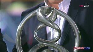 رونمایی از جام قهرمانی آسیا توسط علی پروین
