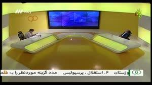 برنامه نود - داوری بازی پدیده - استقلال خوزستان