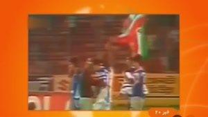 کارنامه تیم های ایرانی در رقابت های فینال آسیا