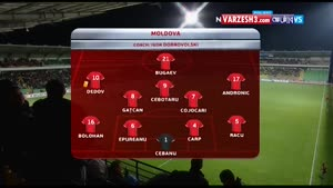 مولداوی ۰-۳ صربستان