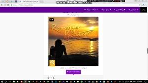 سایت موزیک ریتمیو