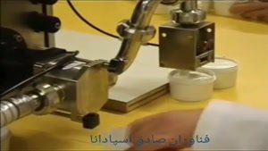انواع دستگاه پر کن مایعات