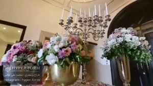 HYPERFORM | طراحی تالار عروسی | ساخت تالار عروسی | طراحی باغ تالار | طراحی داخلی تالار عروسی | طراحی