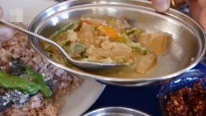 سفرنامه غذا در زانکای در بوتان
