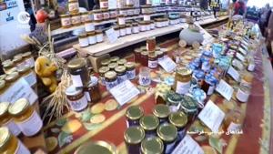 غذاهای خیابانی - فرانسه