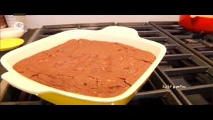 طرز تهیه برونی یخ زده لوبیای سیاه با شکلات