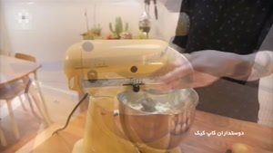 طرز تهیه کاپ کیک با کرم بوستنی